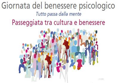 """Tortora: Il 25 ottobre la """"Giornata del benessere psicologico"""""""