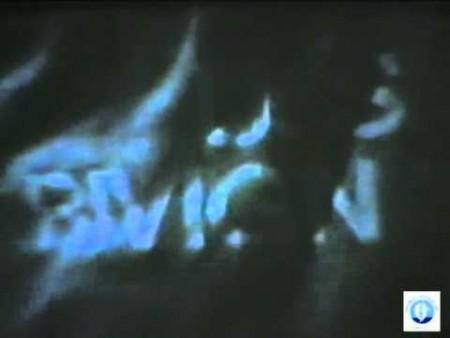 Il primo filmato su TD – 1981