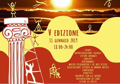 """Al Liceo 'Telesio' di Cosenza l'evento culturale """"La Notte Nazionale del Liceo Classico"""""""