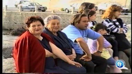 Diamante: Terza Domenica di Maggio Festa dell'Addolorata 1996