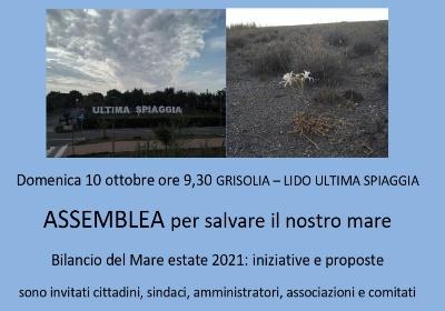 """Grisolia: Domenica l'assemblea dell'Alleanza """"Salviamo il nostro Mare"""""""